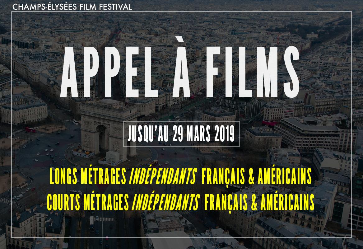 Appel à films 2019
